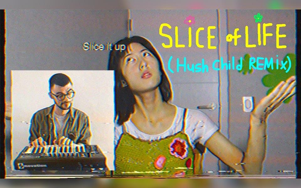 """Su Lee """"Slice of Life"""" (Hush Child Remix)"""