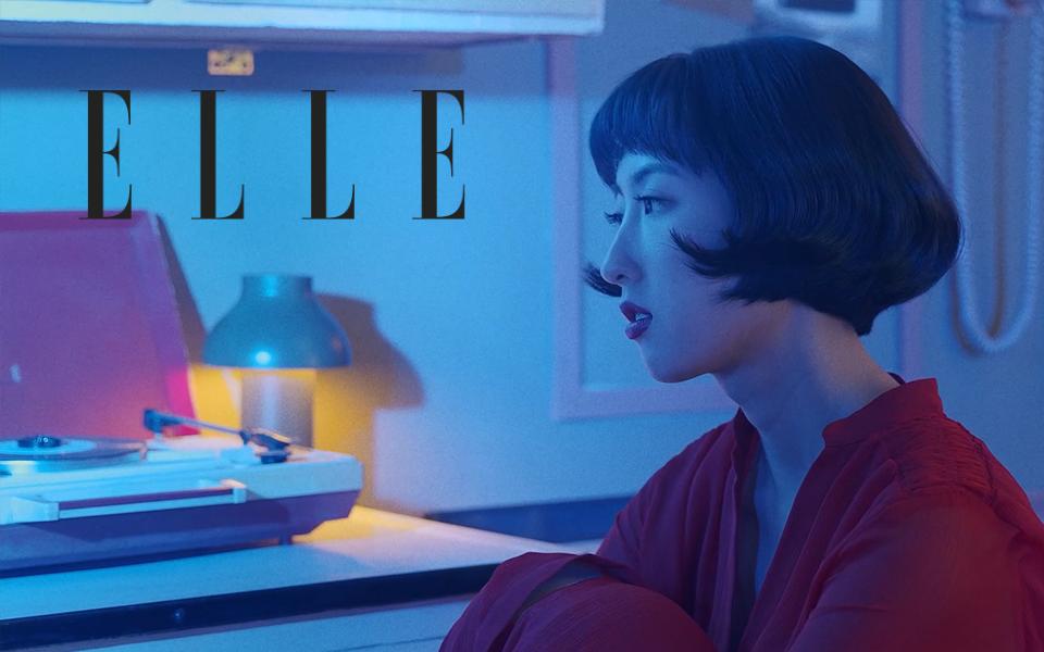 Su Lee Elle Singapore